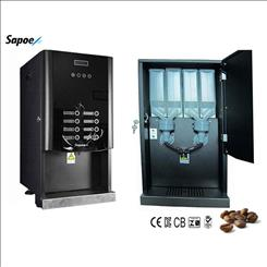 SC-71104 دستگاه نوشیدنیهای گرم مدل