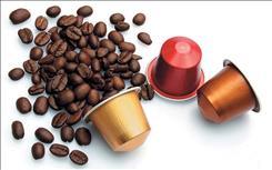 فروش کپسول قهوه لوگو فرانسه